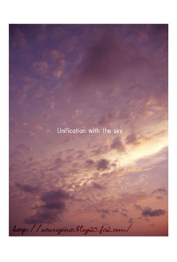 25 25 Unification with the sky