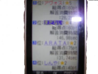 001_convert_20091007205453.jpg
