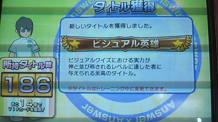 001_convert_20101009134655.jpg