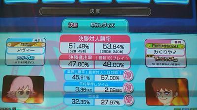 002_convert_20100123134420.jpg