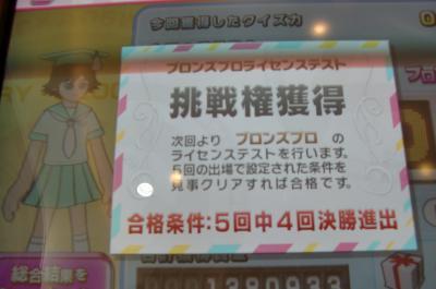 002_convert_20100401203136.jpg