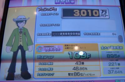 002_convert_20100517000650.jpg
