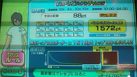 002_convert_20101009134726.jpg