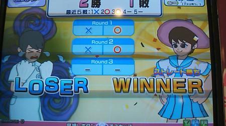 勝ったー!!