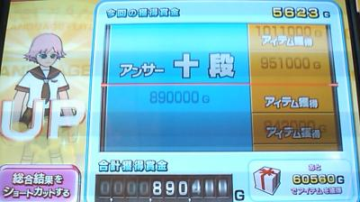 006_convert_20100123134355.jpg