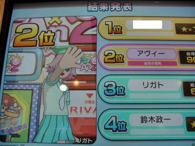 011_convert_20091209231157.jpg