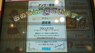 016_convert_20100410155026.jpg