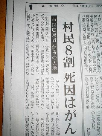 2007/9/17