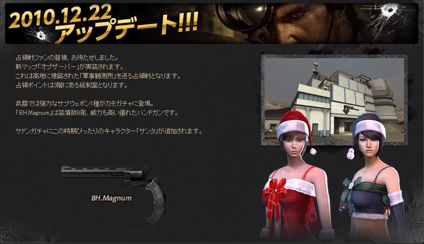 bdcam 2010-12-17 05-11-30-533