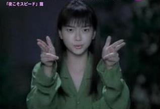 tabe-cm-erisu-004.jpg