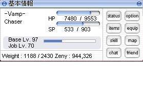 JOB70!.jpg