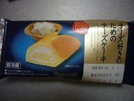 チーズケーキ①