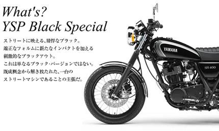 SR400 YSP Black Special