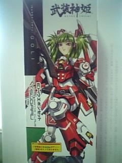 武装神姫 サンタ型MMS「ツガル」