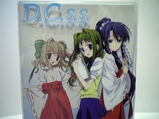 ダ・カーポSS DVD4巻