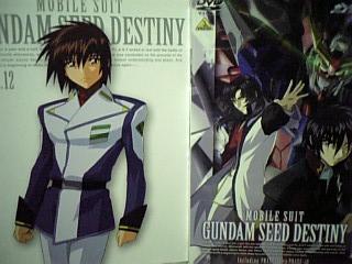 機動戦士ガンダムSEED DESTINY DVD12巻
