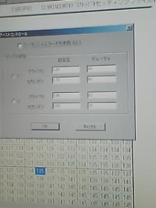 20090222142115