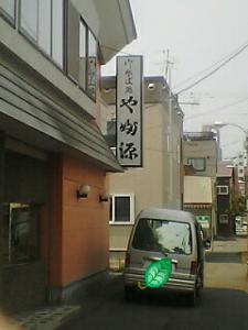 20090608111909