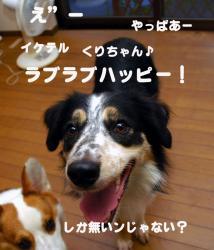 07.08.22blog1.jpg