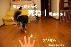 07.09.20blog2.jpg