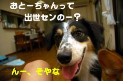 07.09.25blog1.jpg