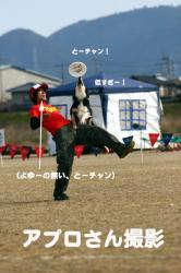 07.4.7blog2.jpg