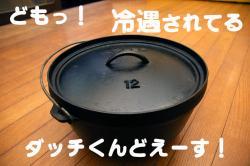 07.5.9blog1.jpg