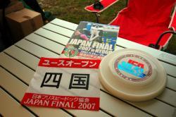07.final1.jpg