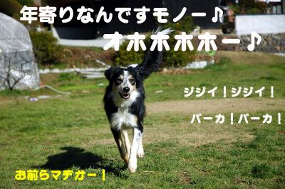 080107blog4.jpg