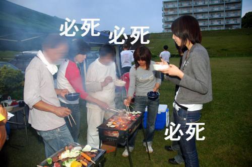 080507blog2.jpg