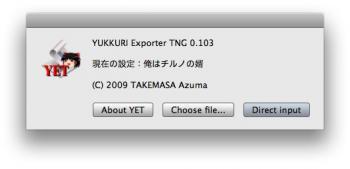 YUKKURI Exporter TNG1