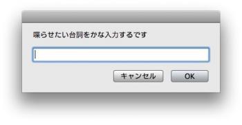YUKKURI Exporter TNG3