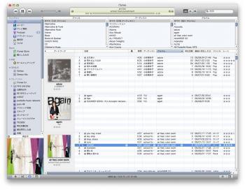 iTunes9 1