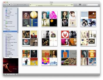 iTunes9 Genius Mix