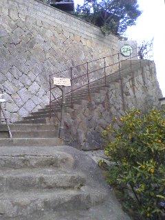 尾道散策3