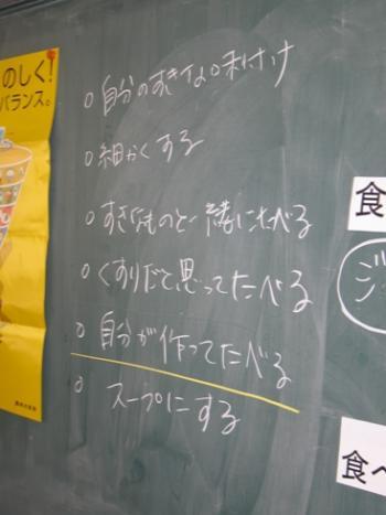 meguro_convert_20081224155713.jpg