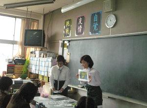okanishi.jpg