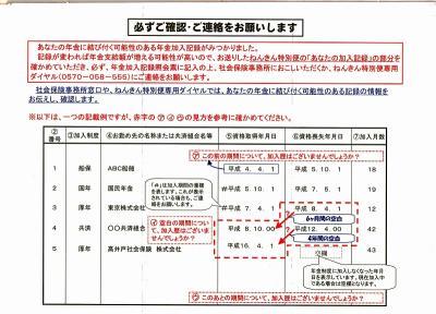s-2008-3-28-0000.jpg