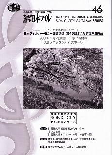 s-2008-3-9-0001.jpg