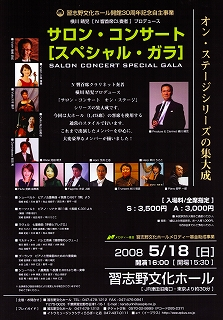 s-2008-5-19-00000.jpg