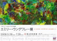 s-2008-6-1-00020.jpg