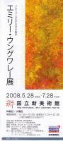 s-2008-6-1-0002.jpg