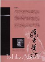 s-2008-6-11-0001.jpg