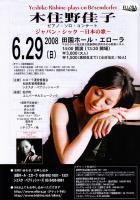 s-2008-7-1-0000.jpg