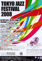 s-2008-9-1-0000.jpg