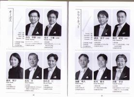 s-2008-9-23-0003.jpg