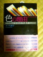 061011_2010~0001.jpg