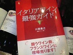 20051128kawazu.jpg