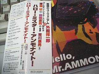 20060929.jpg