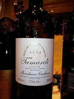 20061209_tamardi.jpg